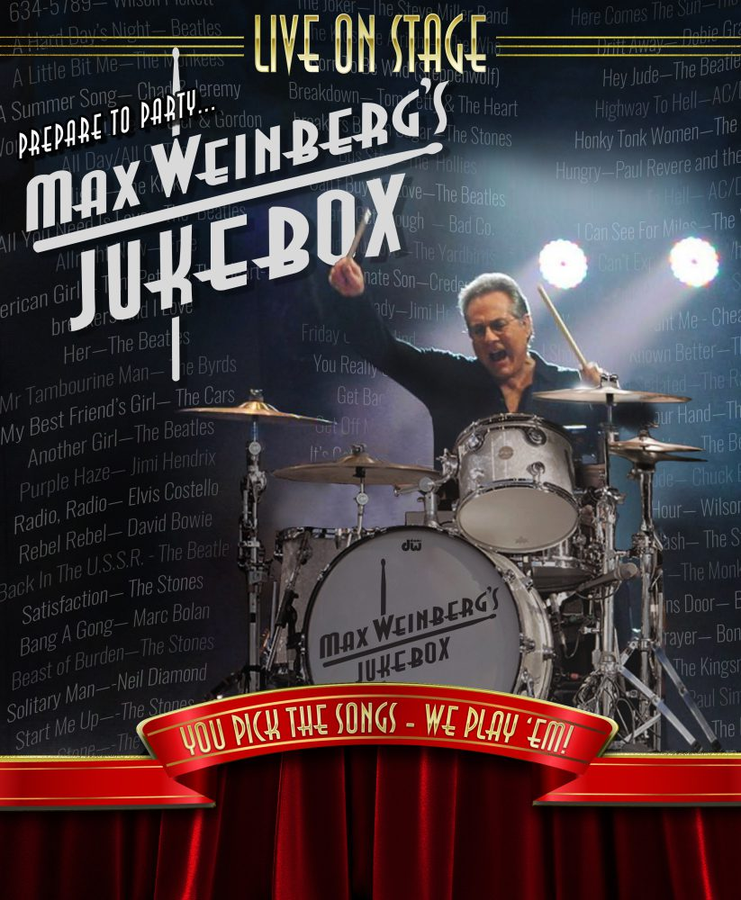 egyptian-theatre-company-park-city-max-weinburg