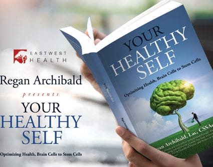 east-west-health-park-city-your-healthy-self-book